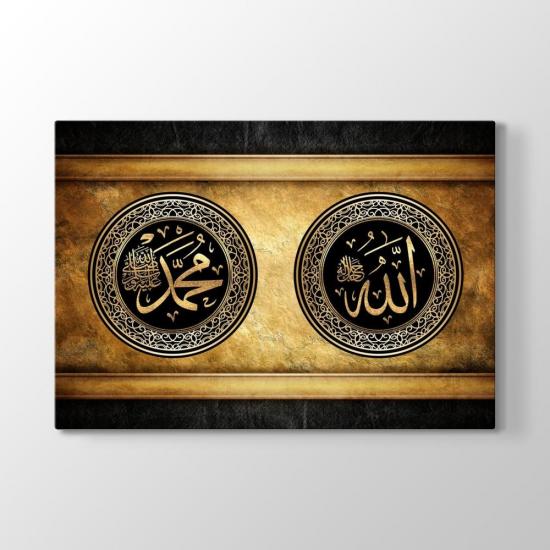 Allah - Hz Muhammed Tablosu