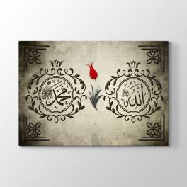 ALLAH - Hz Muhammed Duvar Tablosu