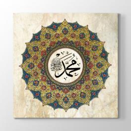 Hz Muhammed Yazılı Tablo