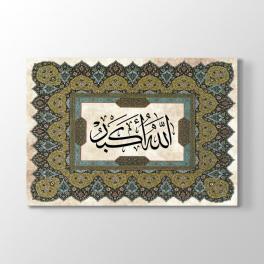 Allahu Ekber Tekbir Tablosu