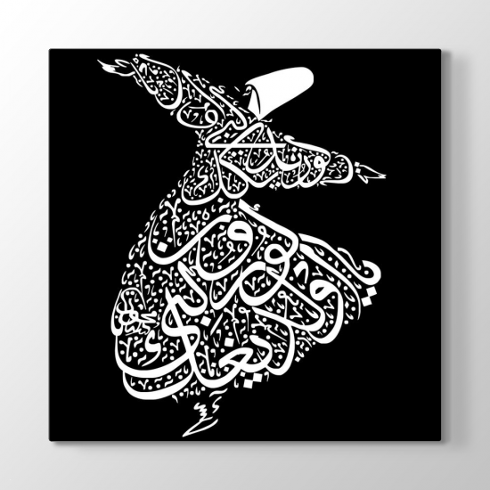 Semazen Kaligrafi Tablosu