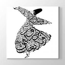 Semazen Kaligrafi Duvar Tablosu