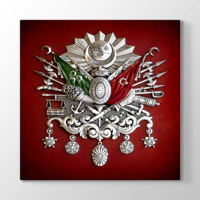 Osmanlı Tuğrası Tablosu