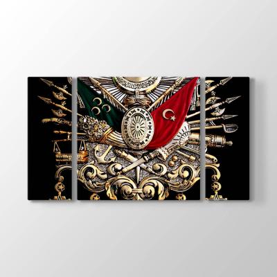 Osmanlı Arması Tablosu