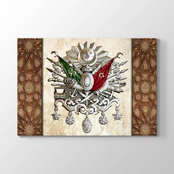 Osmanlı İmparatorluğu Arması Tablosu
